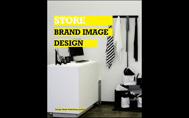 Store Brand Image Design on Vimeo