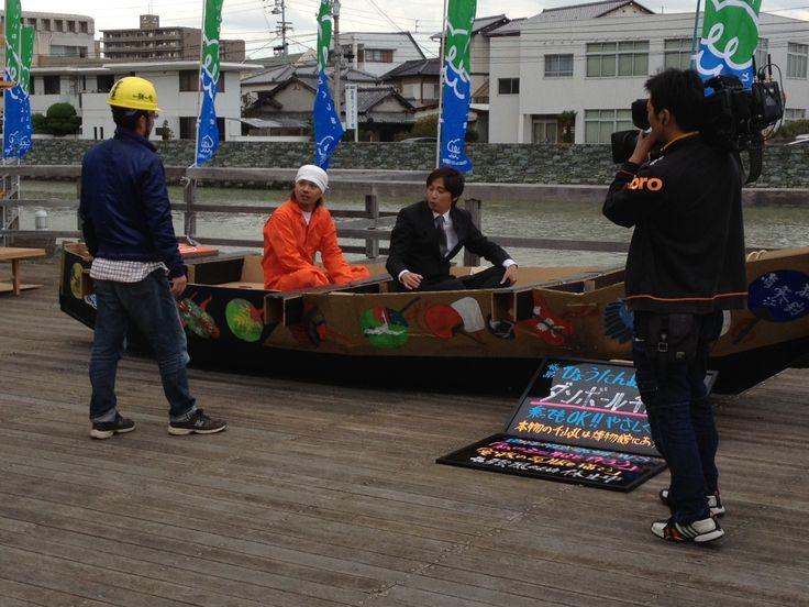 ひょうたん島博覧会:助任川造船所「ダンボール千山丸展示」