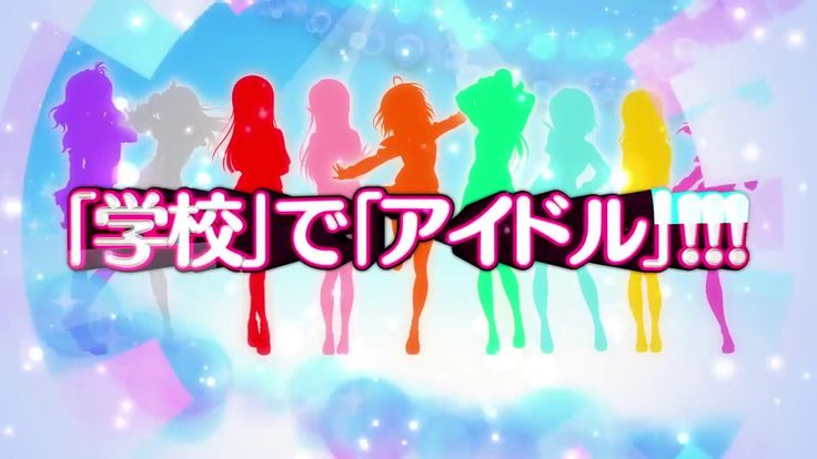 Love Live! Sunshine!! Season 2 PV 3 Anime Trailer - https://youtu.be/N5Pi98vyn_4