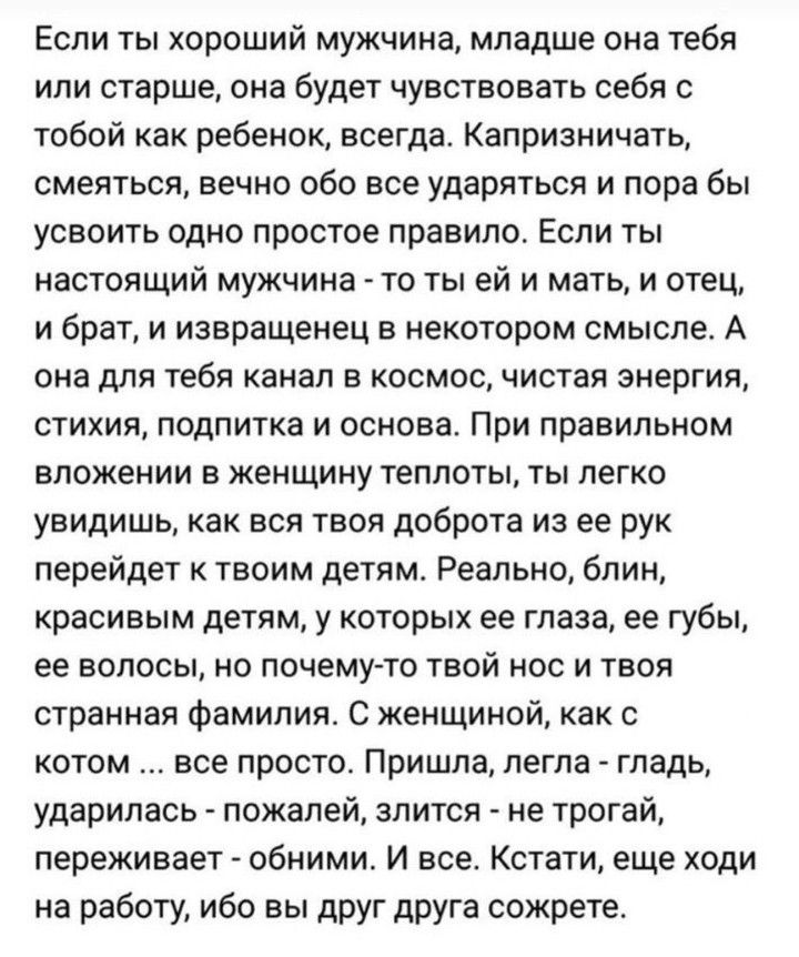 Pin Ot Polzovatelya Irina Morozova Na Doske Slova So Smyslom Mudrye Citaty Semejnye Citaty Serdechnye Citaty