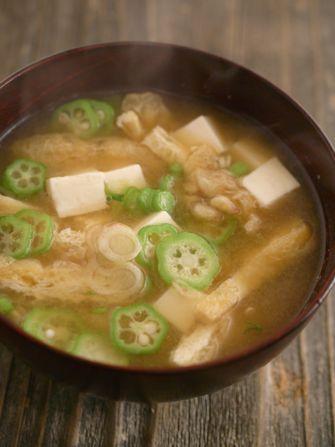 Japanese Food Misoshiru, Miso Soup with Tofu and Okra