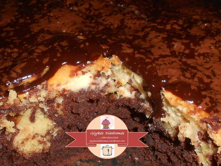 Cake marbré, cocoa - orange flavor, with cream cheese…