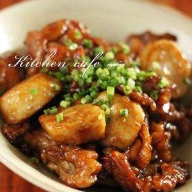 里芋と豚肉の照り焼き レシピ・作り方