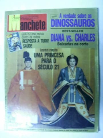 19 de junho de 1993 revista em bom estado de conservação, Cobertura completa: Uma princesa para o século 21. Grátis uma revista dentro da revista com resposta a tudo! Saúde.