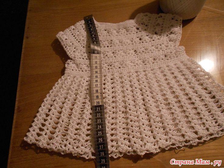 Kак я вяжу платье