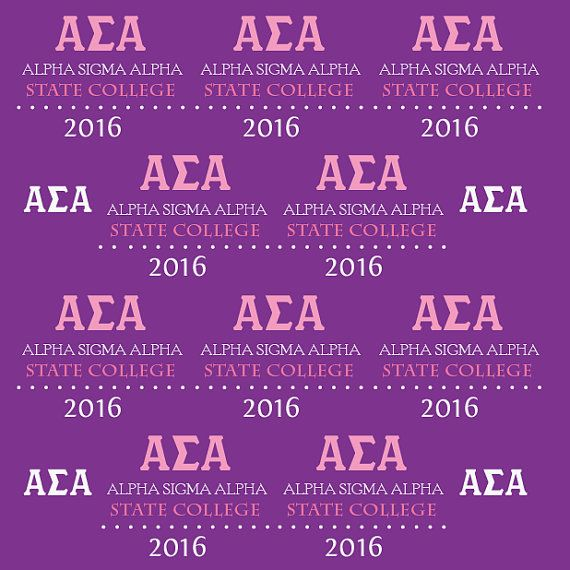 Sorority Party backdrop Bid day party Dessert Table by PartySquare