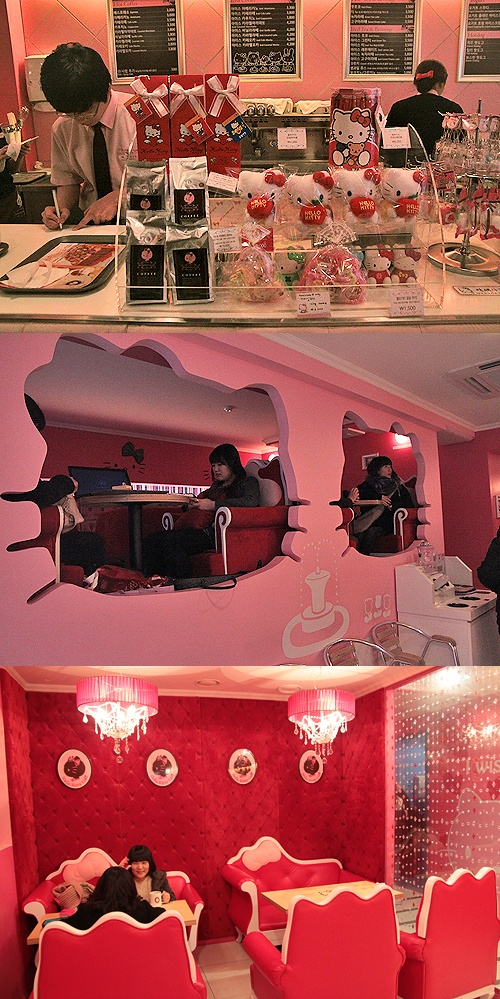 Hello Kitty Cafe, Seoul, South Korea. Hello Kitty cafe in Hongdae is located right next to the main shopping street. Everything in the cafe is pink and full with Hello Kitty stuff. (V)