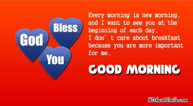 Good morning messages for lover: we are publishing good morning messages for lover which you can easily send to your lover on Whats App, Facebook, Twitter.