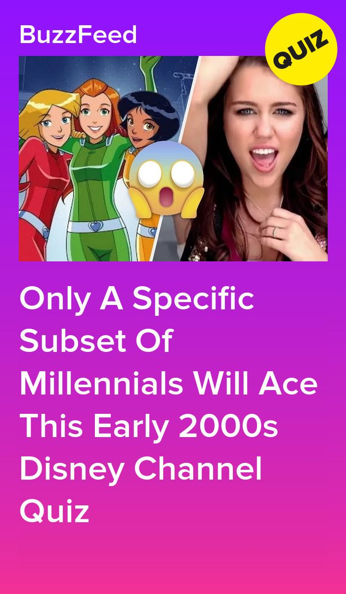 Only A Specific Subset Of Millennials Will Ace This Early