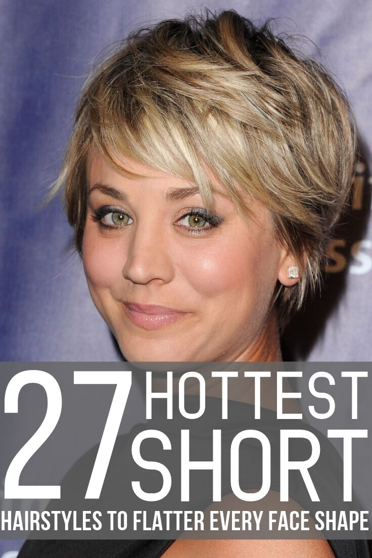Find out what suits you with our list of 27 hottest short haircuts, organized by which face shape it flatters best. From ultra-short to shoulder-length, you have a bevy of beautiful options!