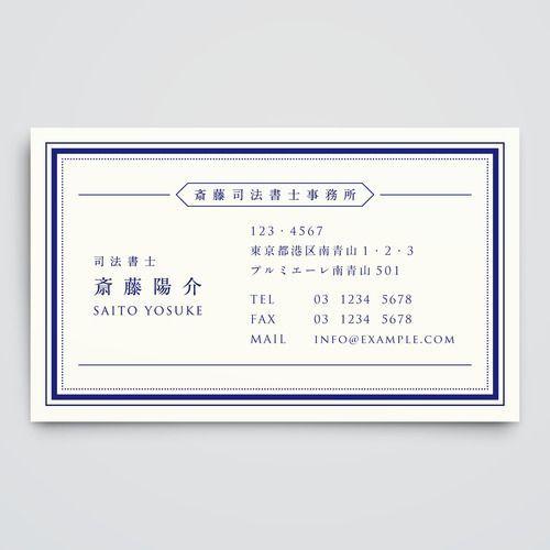 ロゴ・名刺デザイン | ポートフォリオ | クラウドソーシング「ランサーズ」: