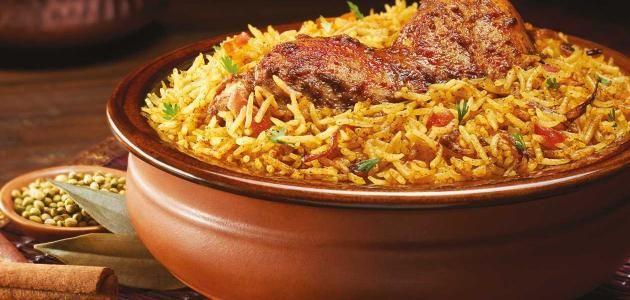 طريقة الرز البريانى بالدجاج والخضروات لذيذ ومفيد جدا Biryani Recipe Biryani Chicken Biryani Recipe