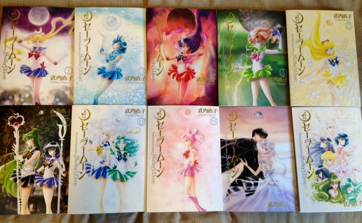 sailor moon volumes 1 to 10