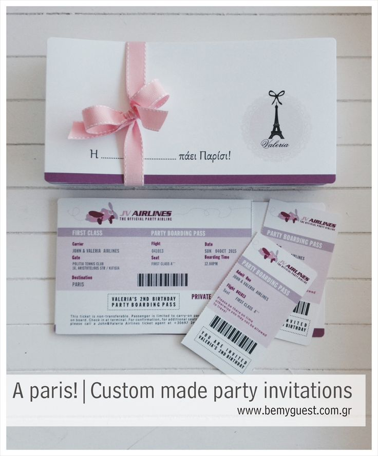 paris party ticket  invitations
