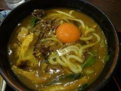 京都の南禅寺近くにある日の出うどんはカレーうどんの有名店 日の出うどんといえばカレーうどん 15種類のスパイスにラードや小麦粉をブレンドした自家製ルウを溶き片栗粉でとろみをつけたスープはクセになる味わいですよ tags[京都府]