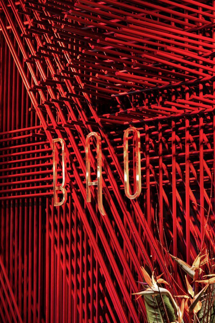 Identity: Ilya Nepravda for BAO Modern Chinese Cuisine restaurant by YOD studio