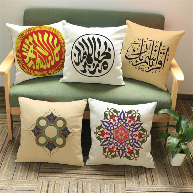 house DIY 2016 New Arrival Islamic Month Ramadan Cushions Covers 45X45cm Pillow Cases Home Decorative Pillows Sofa Decor * Click the image for detailed description on www.aliexpress.com #Chaircovers