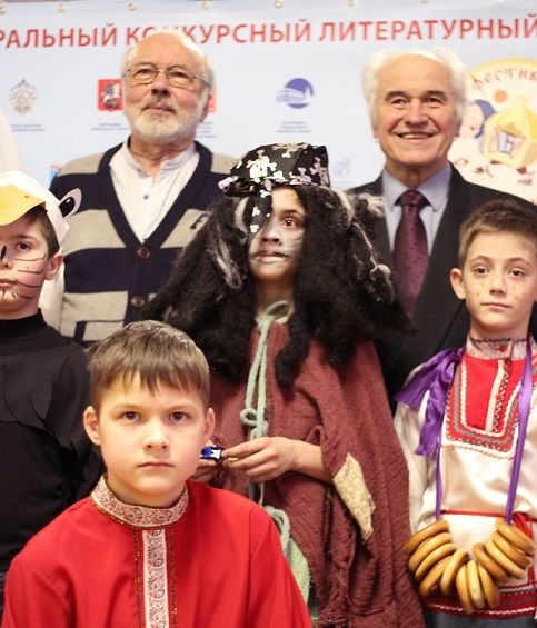 "Federal literary festival ""Russian fairy tale"". 2014. Федеральный литературный фестиваль ""Русская сказка"". 2014."