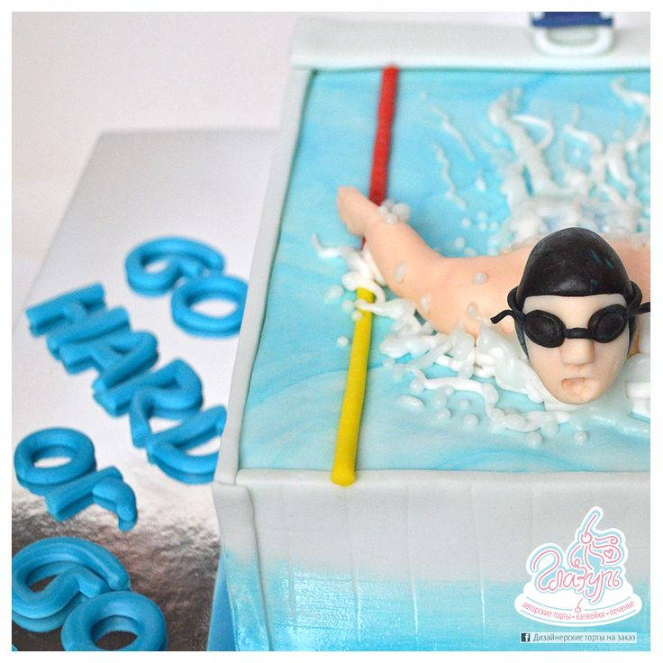 Swimmer cake/ Go hard or go home https://www.facebook.com/katrin.smirnova.3958