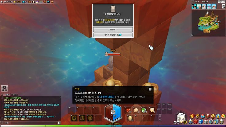 MapleStory 2: Interactions with Game Elements 2