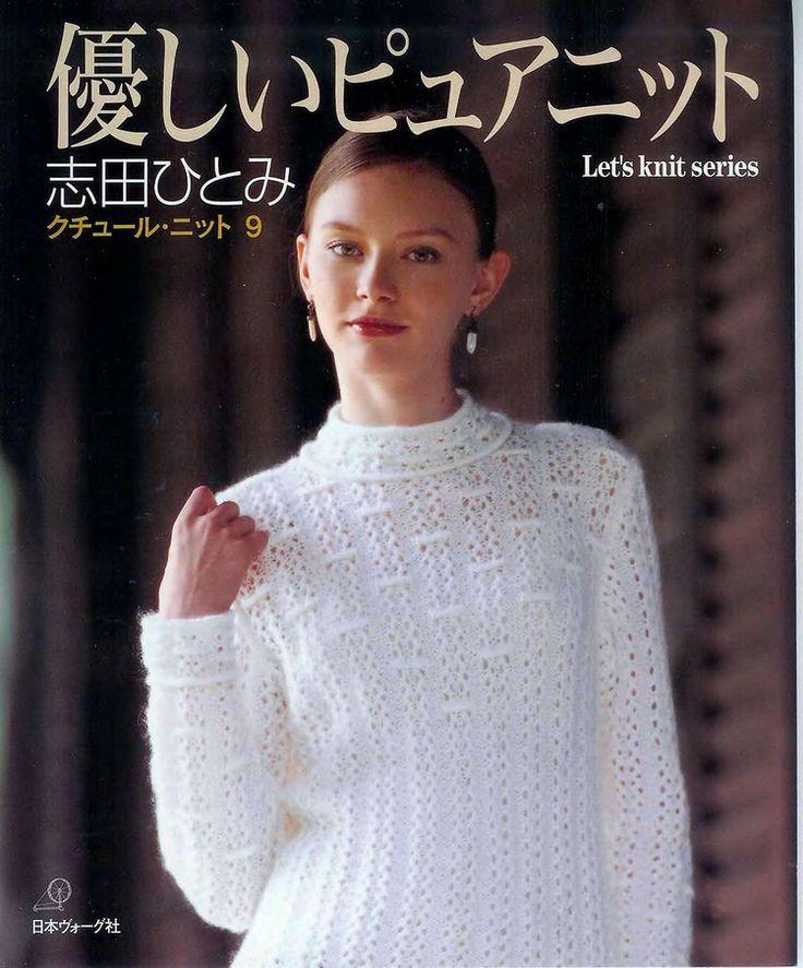 [Зарезервировано] Шида 200409-- Боярышник Xiuse - чай рифма