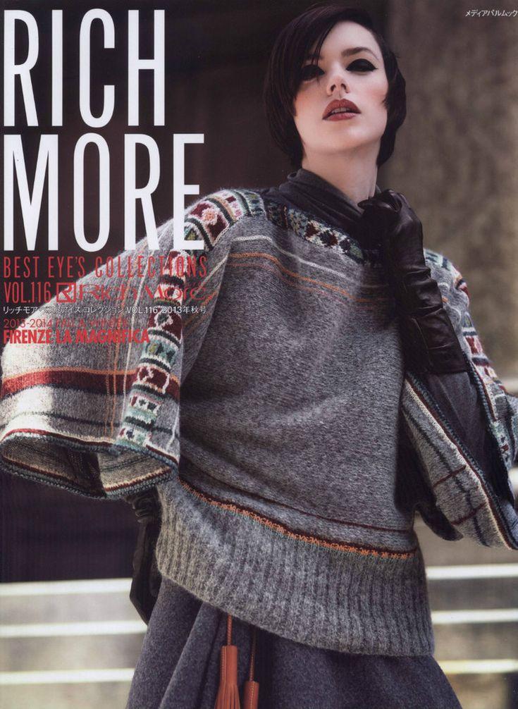 Rich More Fall Winter №116 2013