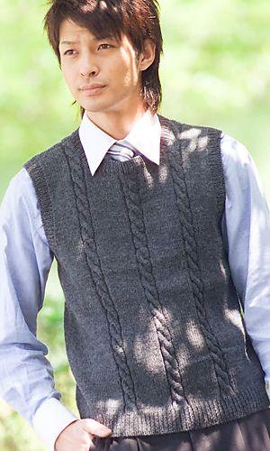 28-29-45 Men's Cabled Vest by Pierrot (Gosyo Co., Ltd)