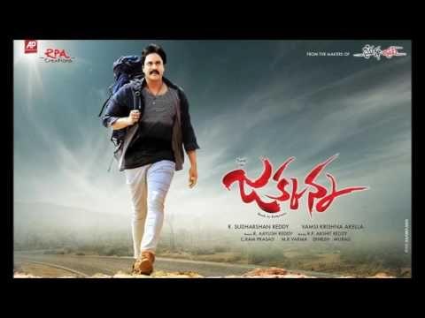 Sunil Jakkanna (2016) Telugu Movie Review, Rating on apherald.com