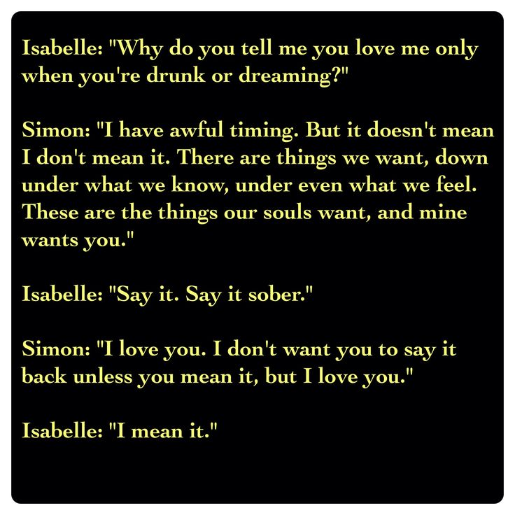 Isabelle Lightwood and Simon Lewis (City of Heavenly Fire by Cassandra Clare ~ The Mortal Instruments book 6)