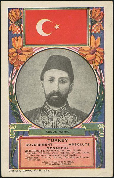 File:Abdul Hamid. Turkey Government Absolute Monarchy.jpg