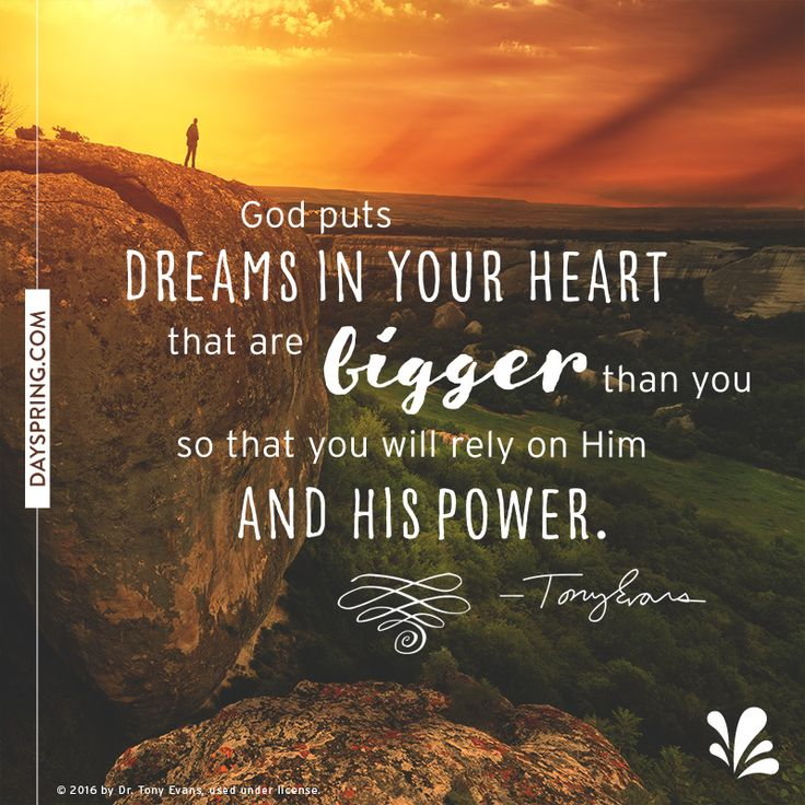 Dreams in Your Heart | Ecards | DaySpring