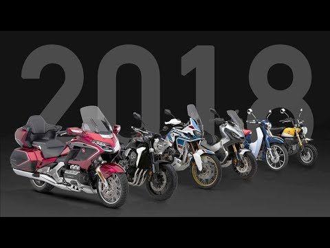 2018 new Honda Europe line-up revealed at EICMA2017 photos
