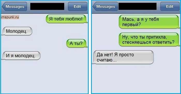 Прикольные любовные СМС-переписки - http://wuzzup.ru/prikolnyie-lyubovnyie-sms-perepiski.html