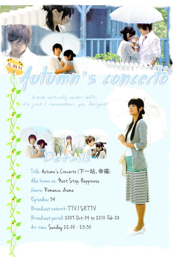 Autumn's Concerto - Watch Full Episodes Free - Taiwan - TV Shows - Viki