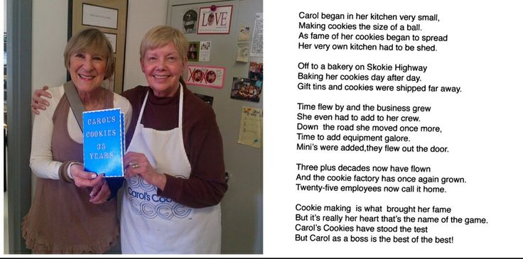 Our oldest employee Lynn- who has been with us for 18 years- wrote a wonderful poem for Carol's Cookies 35th anniversary! How #sweet is that?? #carolscookies #SweetestMom
