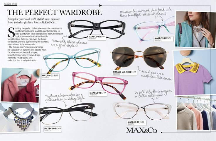 Discover the new range of glasses from fashion house MAX&Co.