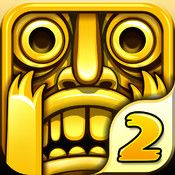 Temple Run was the massive Hit on the iOS and Android Platform.    Now Imangi studios has launched the Temple run 2 for iPhone 3GS, iPhone 4, iPhone 4S, iPhone 5, iPod touch (3rd generation), iPod touch (4th generation), iPod touch (5th generation) and iPad.It Requires iOS 4.2 or later.    Get it Free From App Store and Enjoy the New smash hit from Imangi Studios !!      Read more: http://www.csdoon.org/2013/01/temple-run-2-available-for-iphone-5-and.html#ixzz2IDs3ClVi