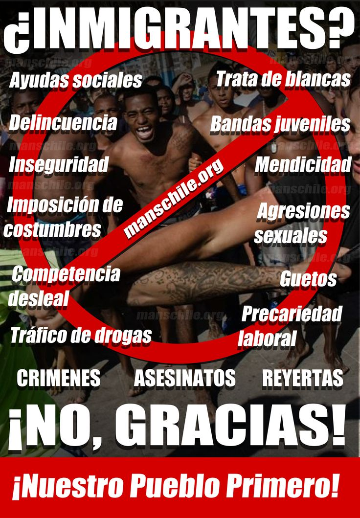 NO MAS INMIGRANTES INDESEABLES