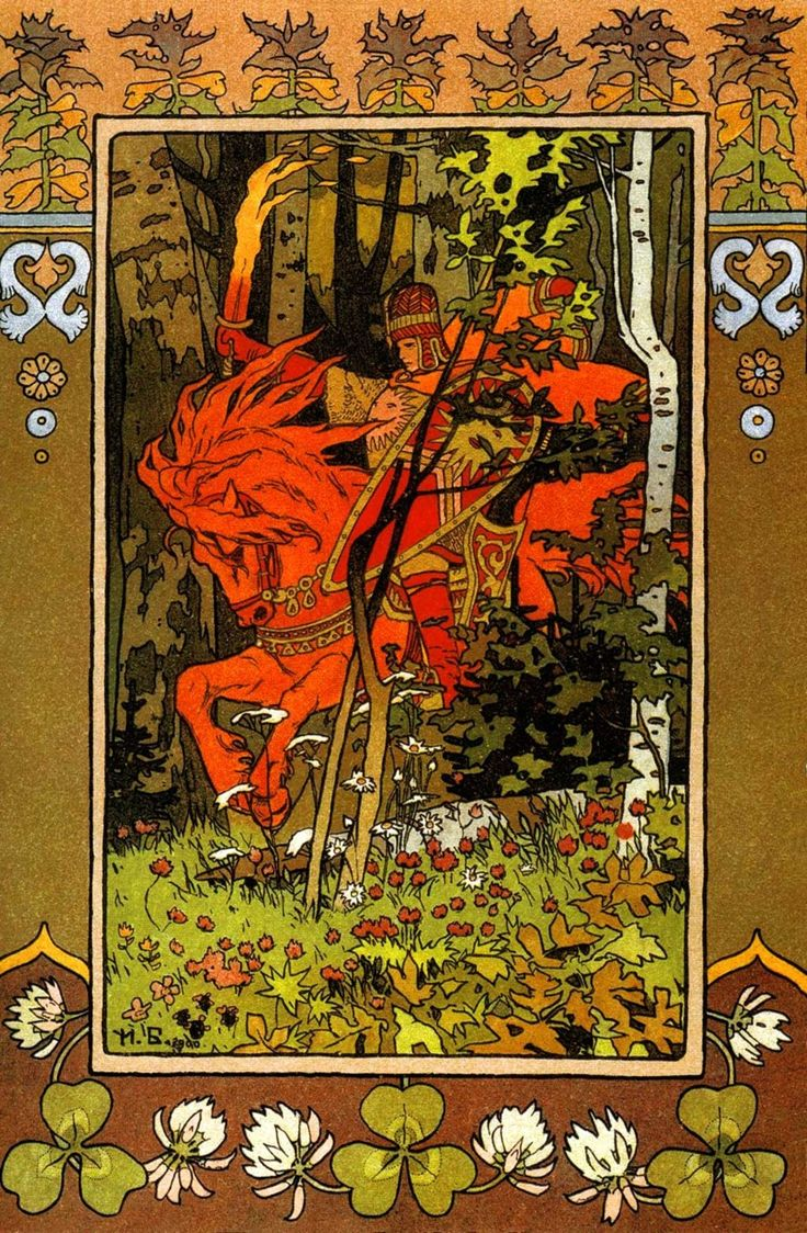 Ivan Bilibin the red knight of the Baba Yaga. My favourite.