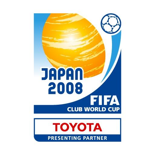 FIFA Club World Cup 2008