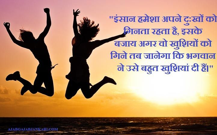 Best 20+ Life Quotes In Hindi Ideas On Pinterest—no Signup