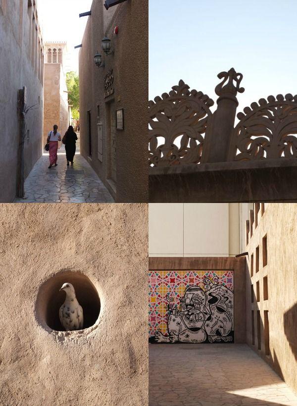 Bastakiya area in Old Dubai