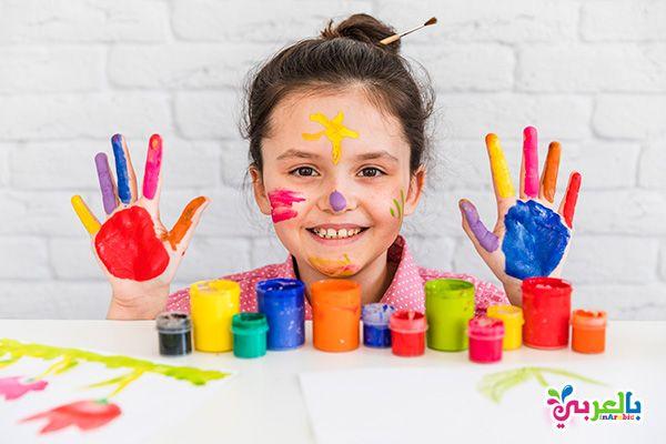 في يوم الطفل 20 فكرة لحفلات عيد الطفولة بالعربي نتعلم Painting Crafts Arts And Crafts Art Craft Paint