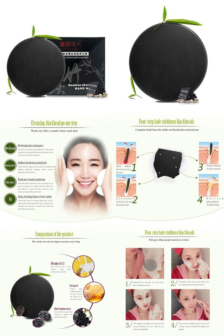 [Visit to Buy] 1pcs Bamboo Charcoal Handmade Soap Treatment Skin Care Natural Skin Whitening Soap Blackhead Remover Acne Treatment Oil Control #Advertisement