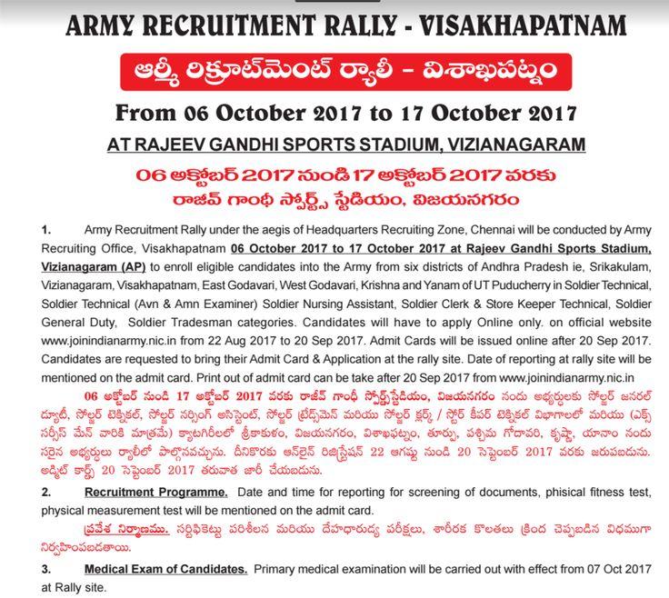 Army Recruitment Rally-2017 Visakhapatnam Online Application Last Date 20-09-2017  | Teacher4us.Com