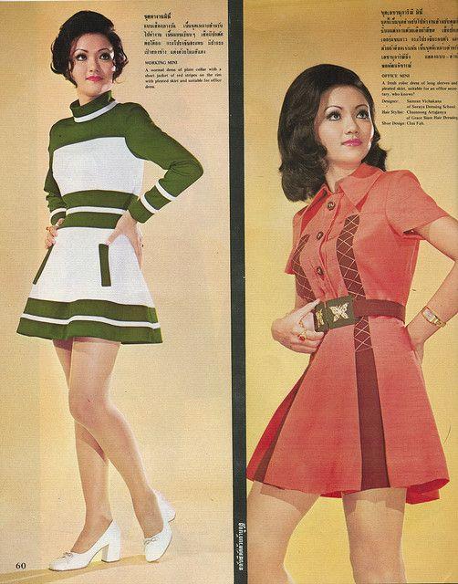 Thai Dresses 1968