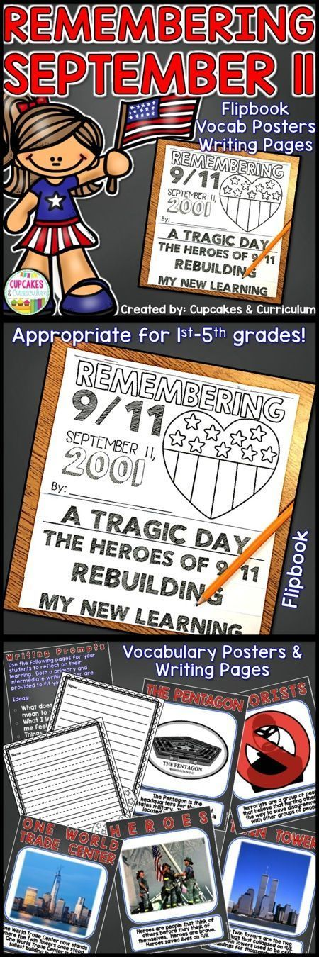Teach your little learners about September 11 in a sensitive and age-appropriate way!  [Cupcakes & Curriculum]