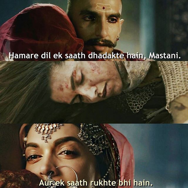 Our hearts beat together, Mastani And cease together, too Deepika Padukone Bajirao Mastani