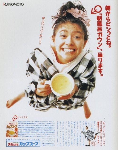 クノール カップスープ