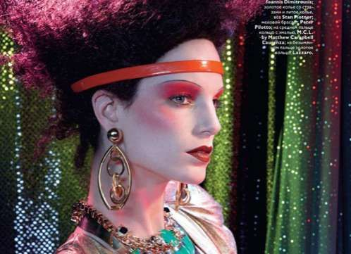 100 Vibrant Makeup Ideas - From Kaleidoscopic Eyebrows to Psychedelic Cosmetics (CLUSTER)